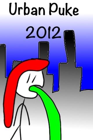 20120903-013813.jpg